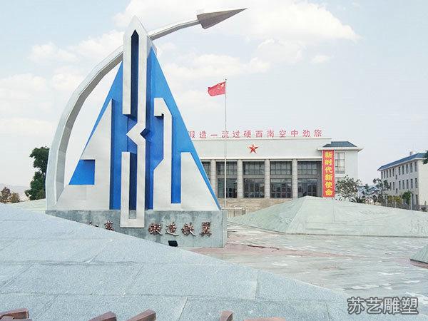 湖南广场雕塑在城市规划建发挥艺术文化特色