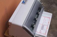 针式打印机安装