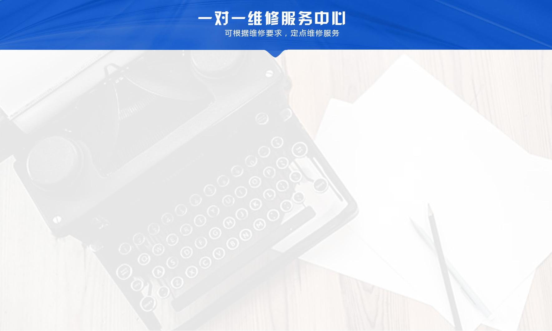 沈阳鑫晟源科技专业维修投影仪,打印机,音频等办公设备。