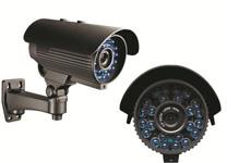 沈阳监控摄像头设备公司
