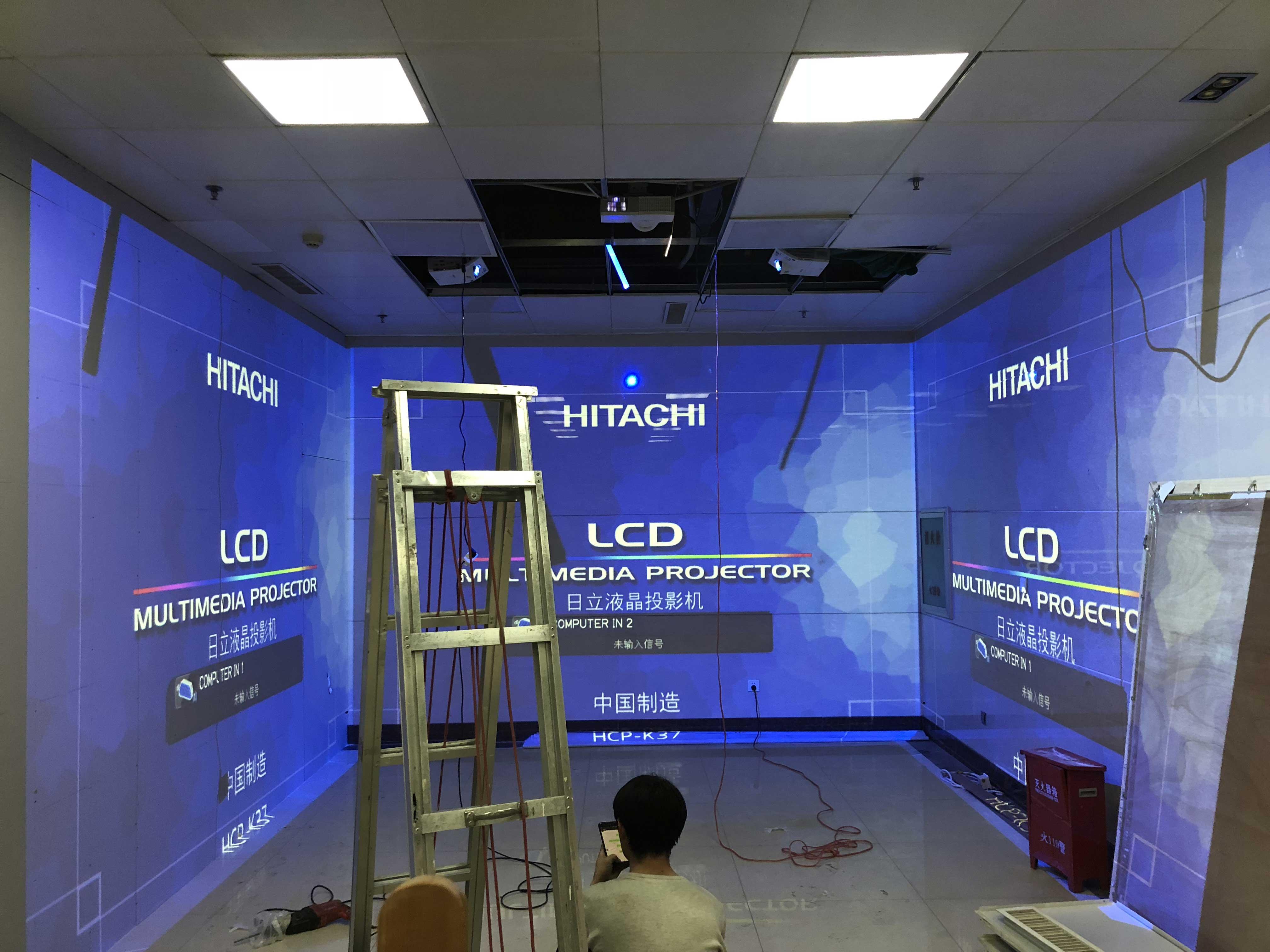 沈阳视频会议系统公司