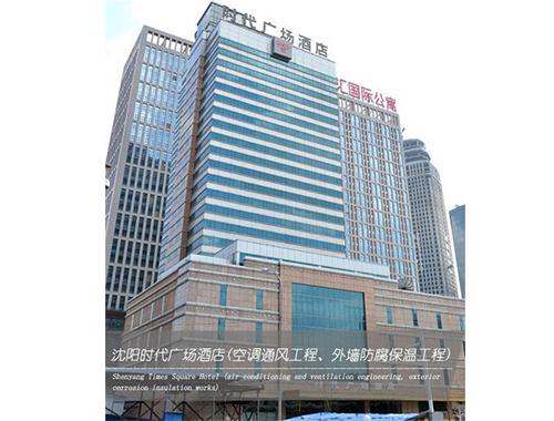 沈阳时代广场酒店