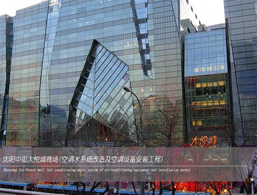 沈阳中街大悦城商场