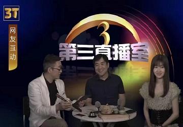 北京经济纠纷案件律师