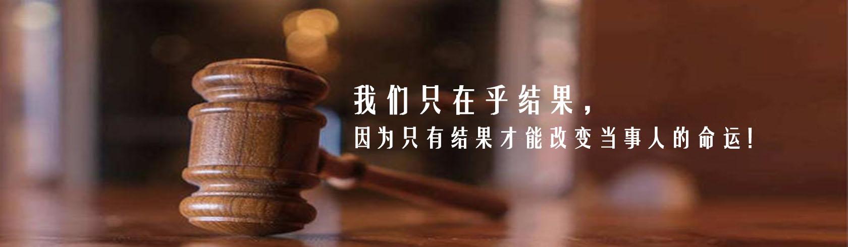 专业合同纠纷律师