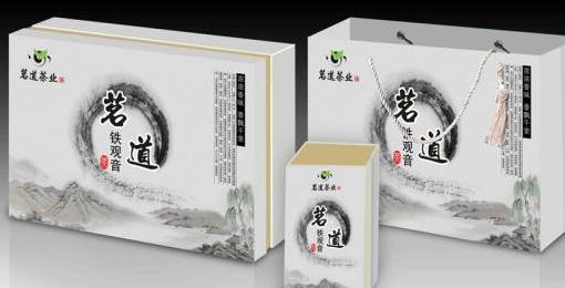 沈阳茶叶包装盒公司