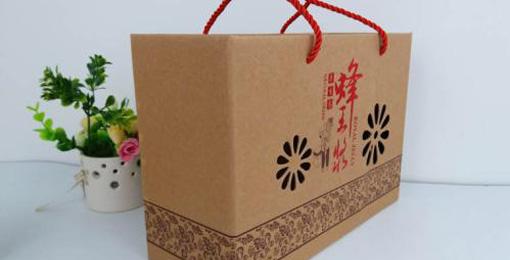 沈阳瓦楞包装盒公司