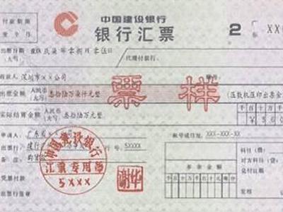 沈阳银行票据厂家