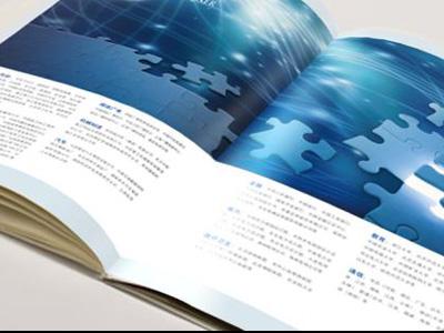 沈阳大型宣传册