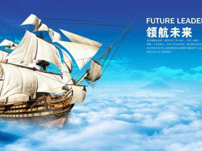 沈阳企业海报印刷公司