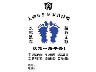 沈阳平面脚垫公司