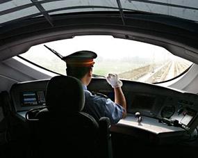 动车驾驶员培训