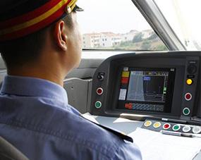 铁路驾驶员培训