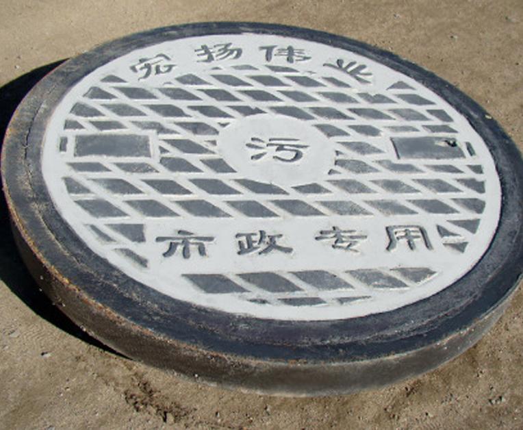 水泥钢纤维井盖