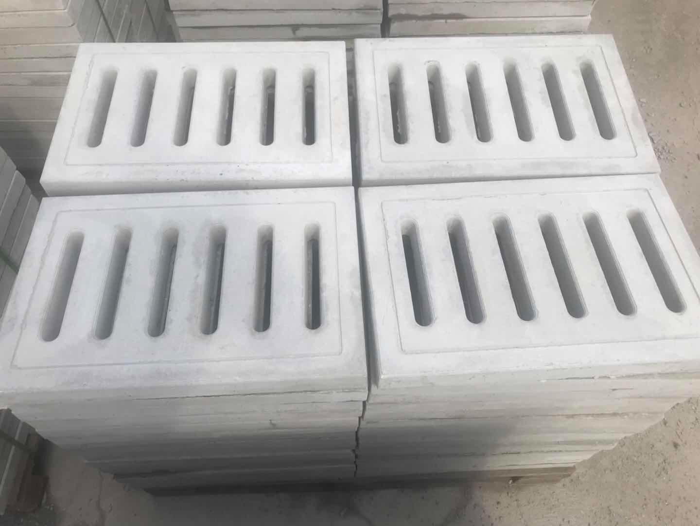 運動場排水溝蓋板