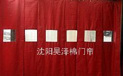 沈阳棉门帘子厂家为您介绍棉毡门帘与保温被的关系以及如何选购