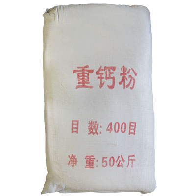 重钙粉400
