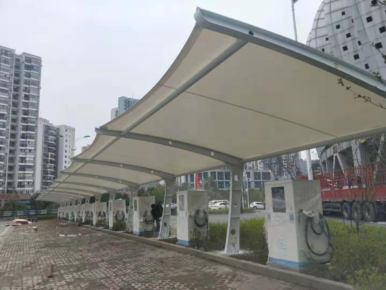 膜结构雨蓬充电桩停车棚
