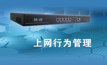 沈阳上网带宽分配公司解析安全内容管理硬件市场需求旺盛