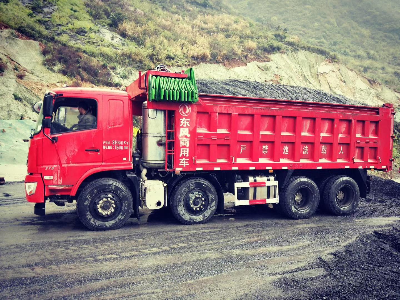 东风新疆自卸车EQ3310GZ5D4
