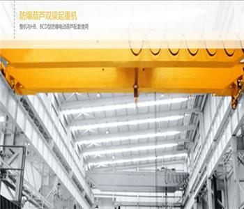 双梁桥式起重机——新型欧标双梁桥式起重机