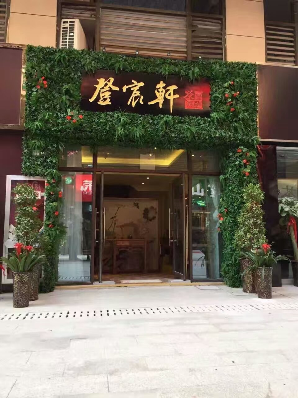 绿植墙-店铺门牌装饰