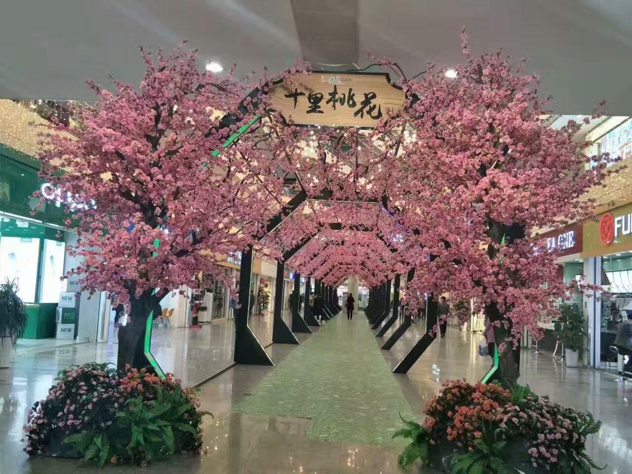 人造桃花树
