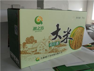 大米杂粮礼盒