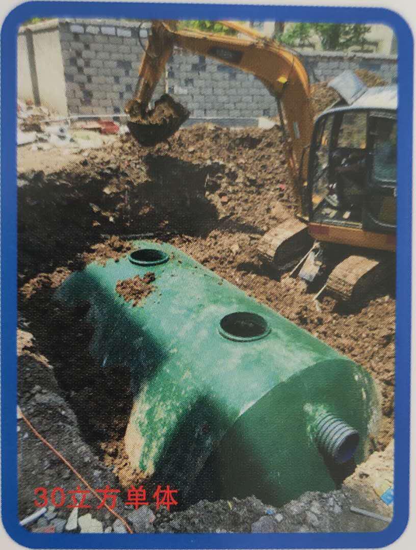 沈阳化粪池带你了解整体式钢筋混凝土消防罐/化粪池