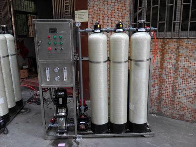 反渗透去离子水设备
