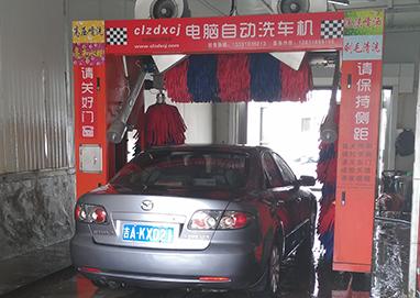 沈阳自动洗车机