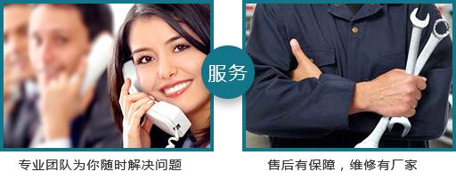 沈阳自动洗车机厂家专业售后团队为您随时解决问题,售后有保障.