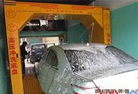 沈阳自动洗车机厂家