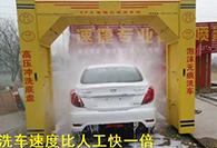 让你的爱车免受伤害,蒸汽洗车机为您解读