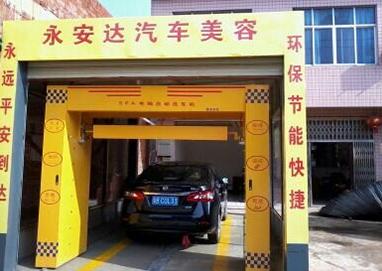 辽宁无接触式洗车机公司