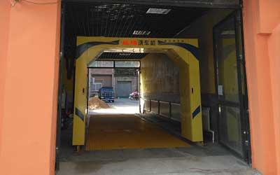 沈阳隧道式洗车机厂家