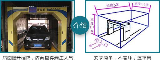 沈阳自动洗车机让你的店面提升档次,彰显端庄大气