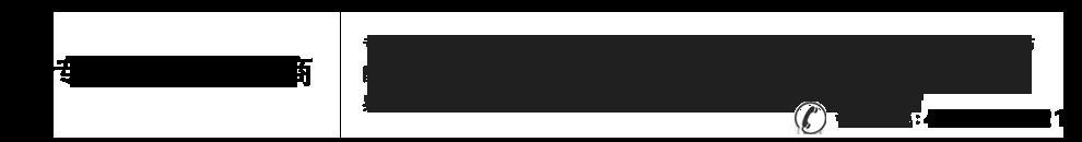 辽宁门业_Logo