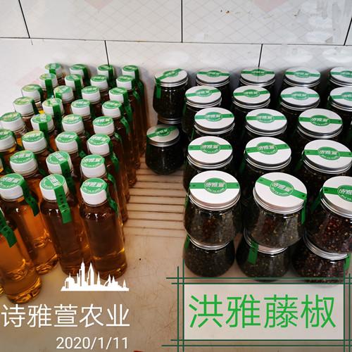 四川藤椒油厂家的藤椒油味道怎么样?