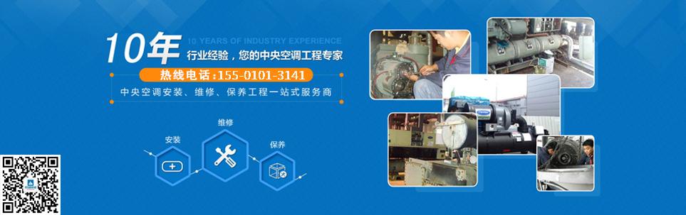 北京顺义城区空调维修价格