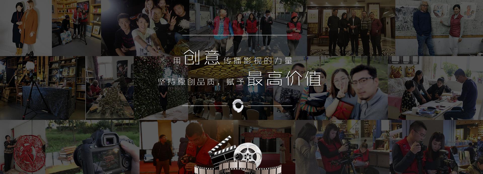 沈阳企业宣传片