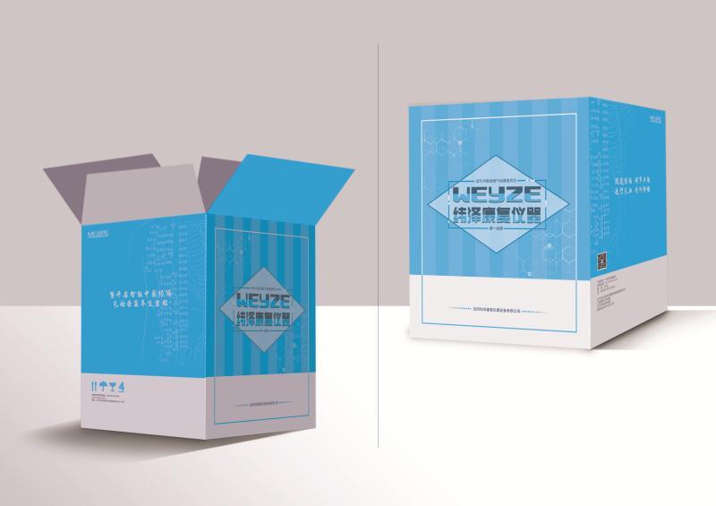 沈阳活动策划-产品包装