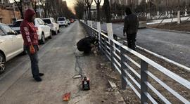 沈阳公路隔离护栏厂家