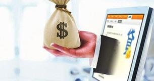 贷款诈骗犯罪作案实施要素分析
