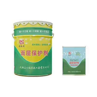 建路者-面层保护剂(无色面层保护剂)-1 (2)