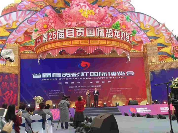 苏州彩灯设计公司分享元宵节点彩灯的历史典故