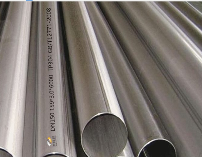 DN150 国标工业焊管