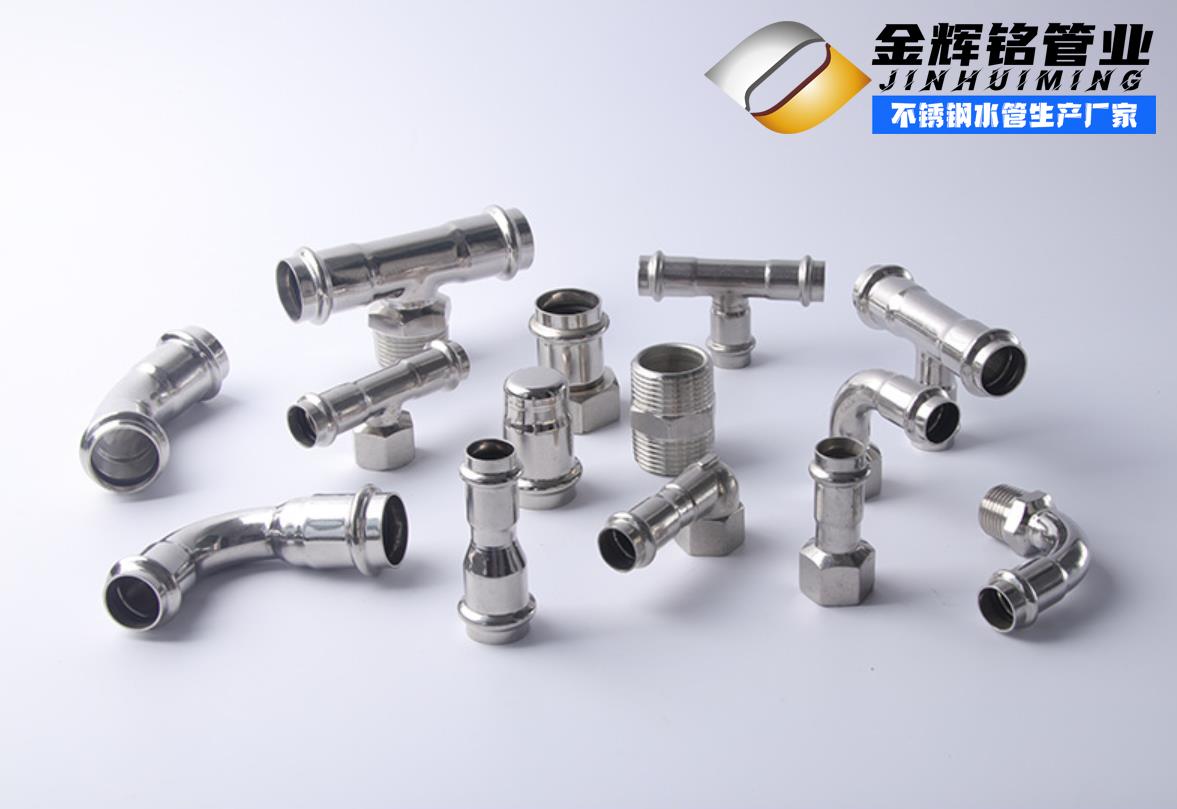 不銹鋼管的特性有哪些?