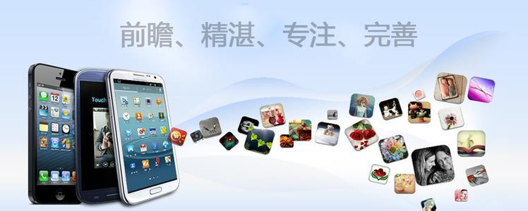 手机营销系统