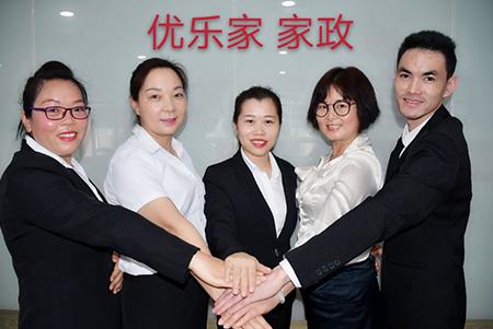 深圳月嫂培训